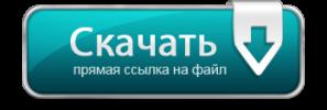 7 days to die скачать торрент alpha 8 4
